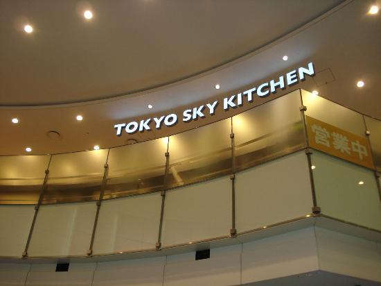 Tokyo Prince Hotel: Tokyo