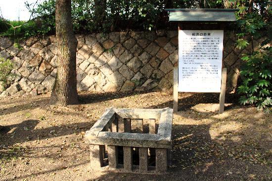 Well of Suzurii