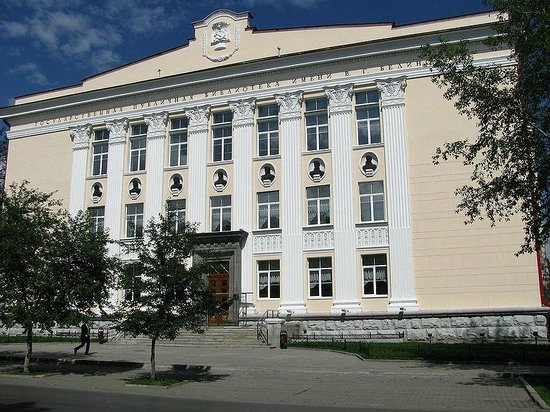 Sverdlovsk Regional State Library of Science Belinsky
