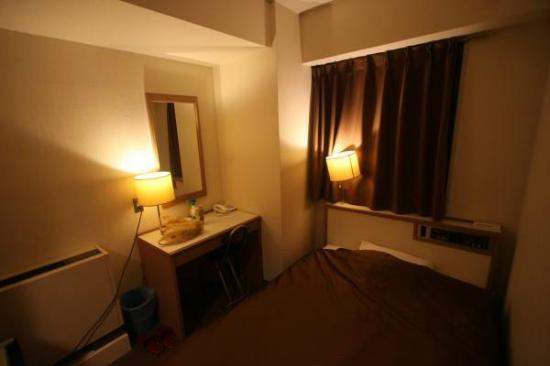 Business Hotel Sun Clock: room202