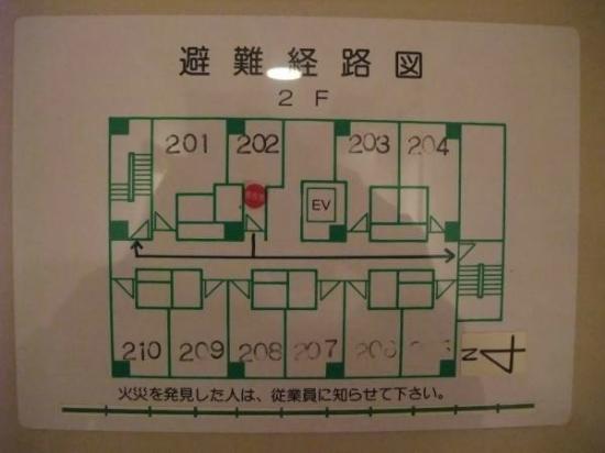 Business Hotel Sun Clock: froormap