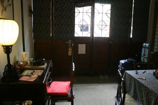 Pingjiang Lodge: 部屋の入り口