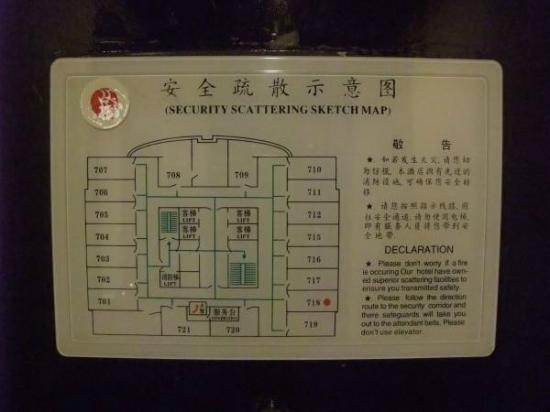 Zhongtu Mansion Hotel : floormap