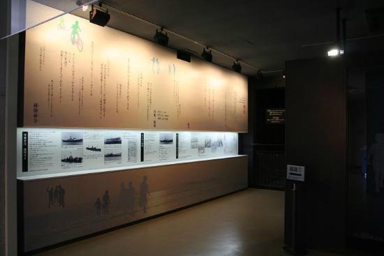 Tsushimamaru Museum : 展示