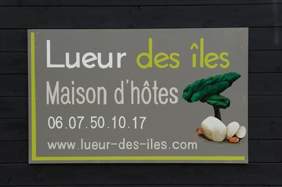 Lueur des iles: lueur des îles maison d'hôtes Golfe du Morbihan