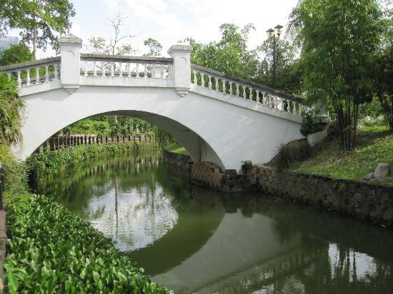 Les jardins du lac : Lake Gardens Park