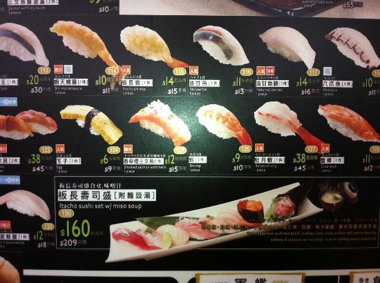 Menu Picture Of Itamae Sushi Hong Kong Tripadvisor
