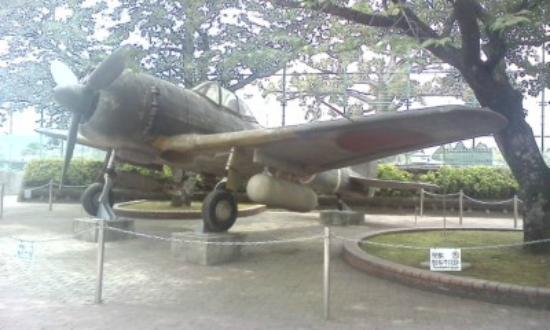 Chiran Peace Museum: senntouki