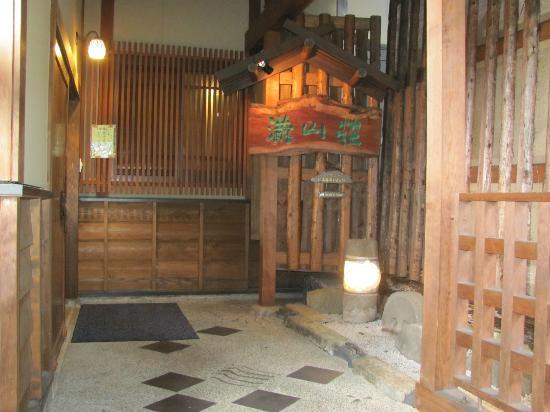 Manzanso : 玄関の入り口です。