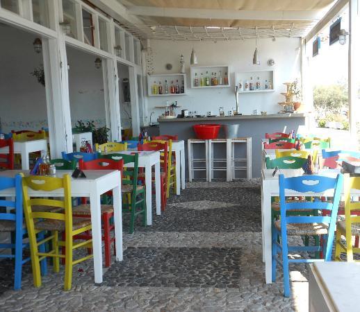 Afros: terrazza ristorante