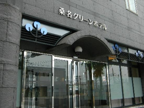Kuwana Green Hotel (Kuwanaekimae)