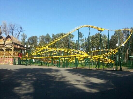 Gorky Central Park of Culture and Leisure: rolercoaster