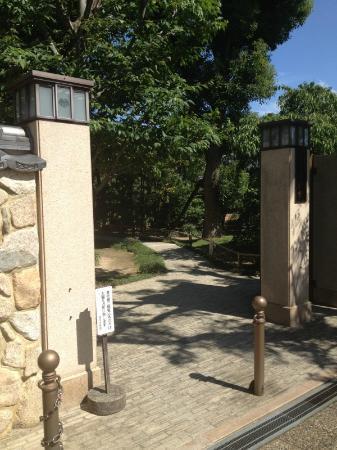 Kosetsu Museum of Art : 入り口