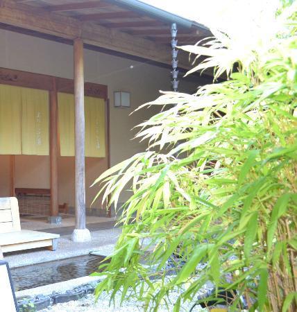 Yoshiharu : 貸切露天風呂・足湯