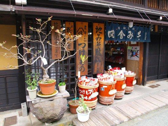 Τακαγιάμα, Ιαπωνία: 上三之町