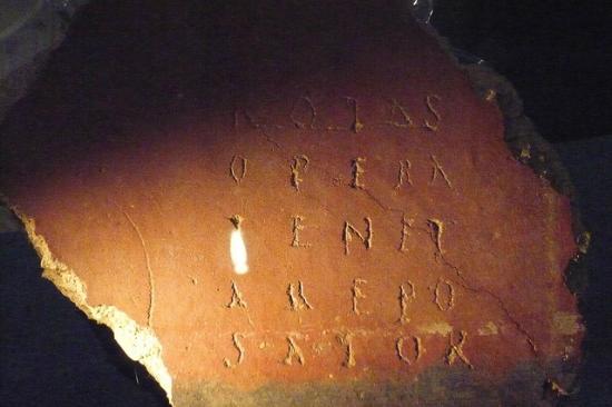Corinium Museum: Sator square