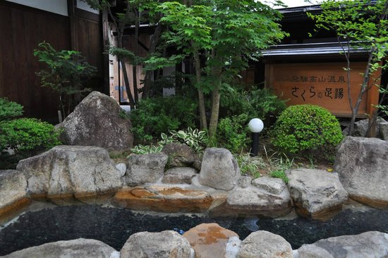 Takayama, Japan: 飛騨物産館前の足湯