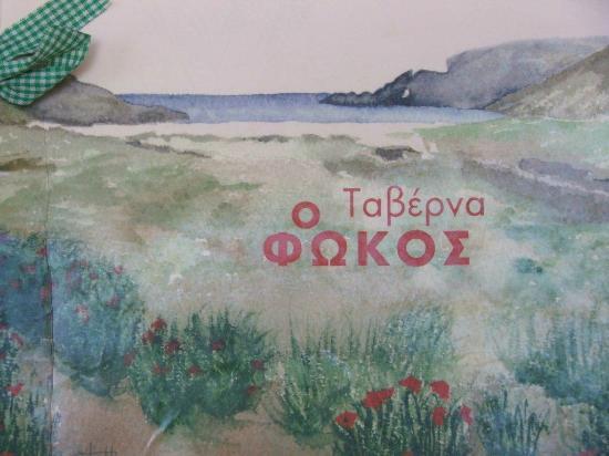 Fokos Taverna: The menu
