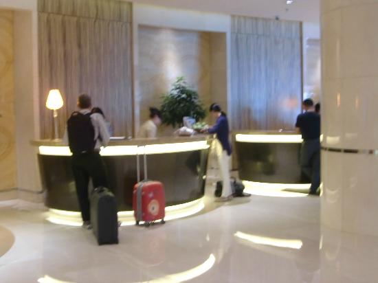 JW Marriott Hotel Beijing: Reception area