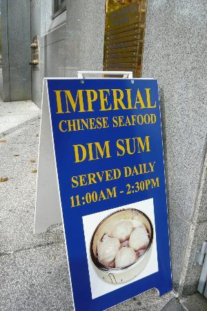 Imperial Chinese Seafood Restaurant : 外に看板があります