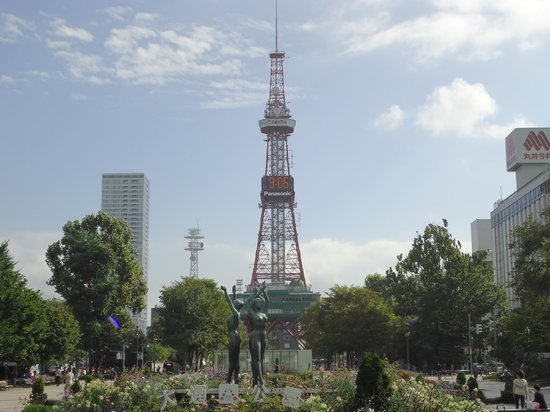 Sapporo, Giappone: 大通公園
