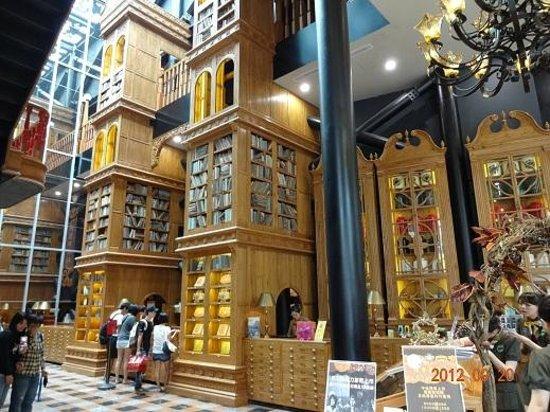 Miyahara inside view