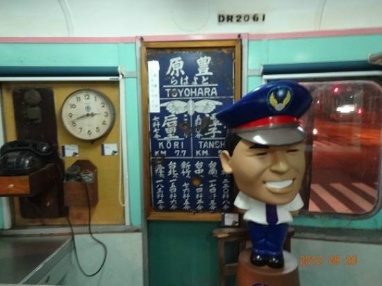 Banana New Paradise (Shuangshi): 日本統治時代の駅看板