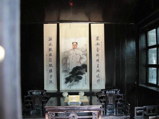 """陳毅 - Picture of Huangqiao Battle Memorial Hall, TaixingPhoto: """"陳毅 """""""