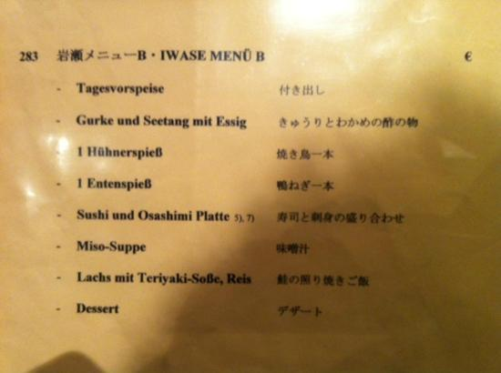 Iwase : If you can't read Japanese or German, you might find this very challenging when you order.