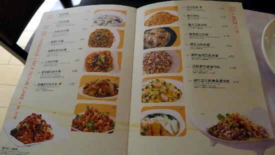 Hong Kitchen Menu