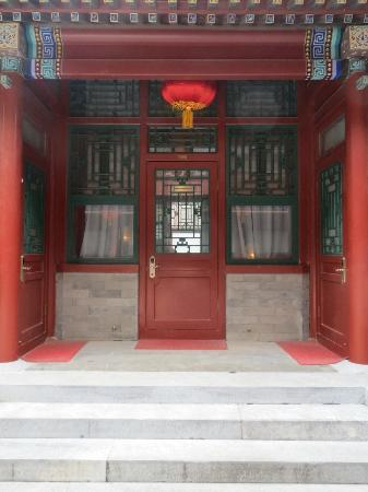 Lusongyuan Hotel: entrance to room