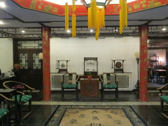 Lusongyuan Hotel: foyer