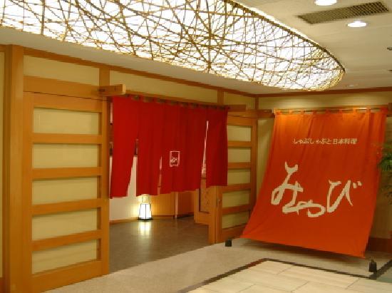 Yokkaichi City Hotel: 館内レストラン「みやび」入り口
