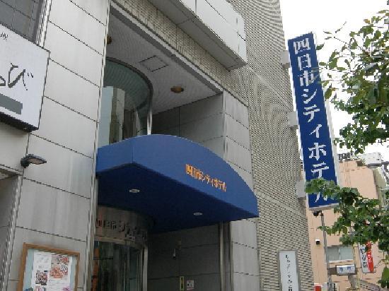 Yokkaichi City Hotel: 玄関