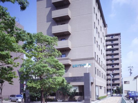 Nawa Plaza Hotel: 名和プラザホテル外観