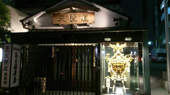 Kanda Shrine: ??