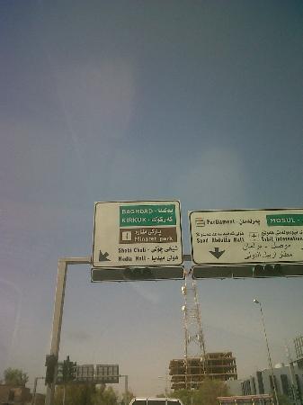 Erbil Citadel: Per andare alla Cittadella