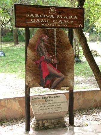 Sarova Mara Game Camp: front entrance