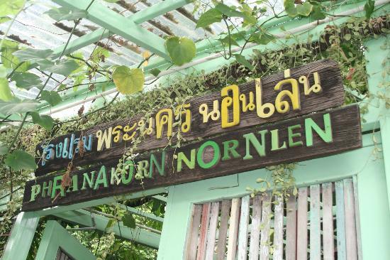 Phranakorn-Nornlen Hotel: Cartel de la entrada