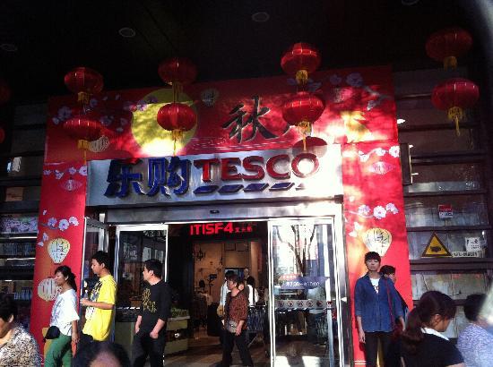 Tianyi Square: Tesco's at square