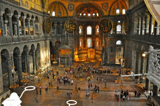 Taken From the Second Floor - Picture of Hagia Sophia ...