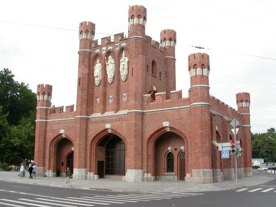 King's Gates Museum