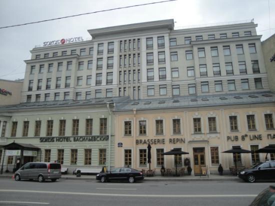 sokos vasilievsky hotel saint petersburg