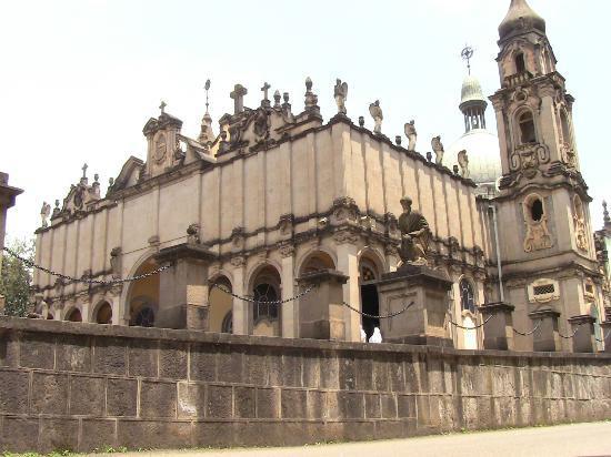 Holy Trinity Cathedral: Kidist Mariyam church