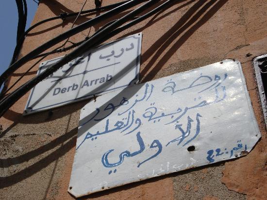 Riad Tamarrakecht: La via del Riad
