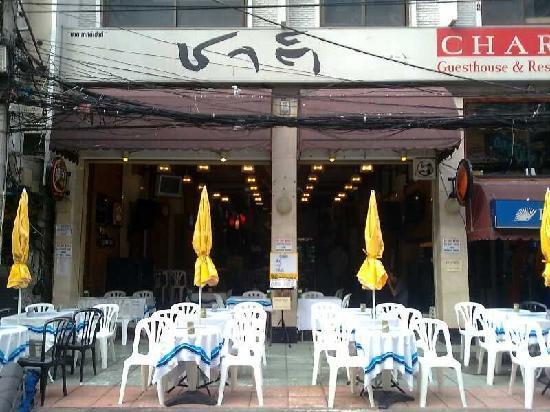 Chart Guesthouse & Restaurant : Chart Guest House