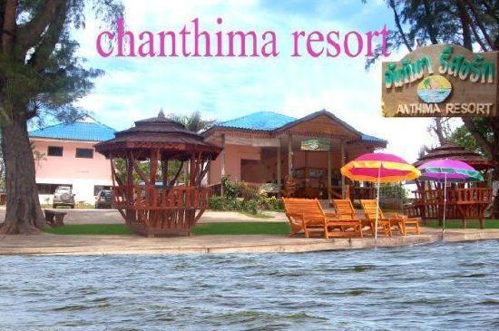 Chantima Resort