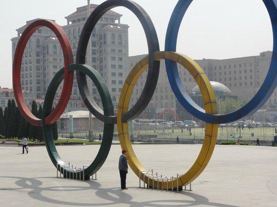 Dalian Olympic Square