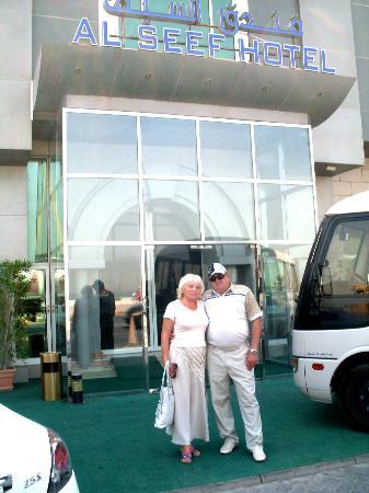 Al Seef  Hotel : Мы довольны отелем