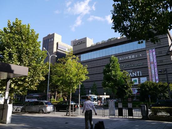 Hotel Keihan Kyoto: ホテル&隣接商施設の外観です